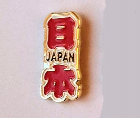 Japon-4