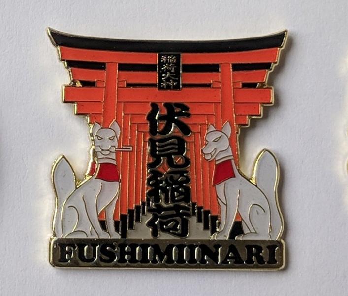 Japon-Fushimiinari