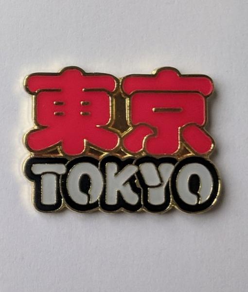 Japon-Tokio
