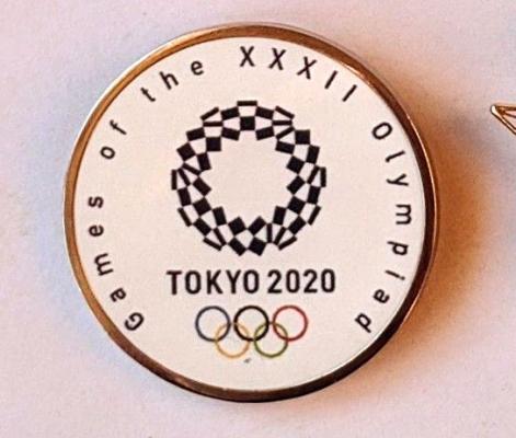 Japon-tokio-2020-r