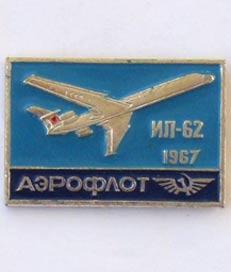 ruso1967